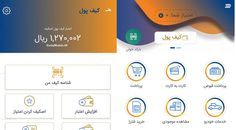 پرداخت کرایه تاکسی در اصفهان با اپلیکیشین اصکیف