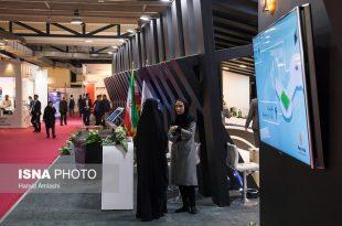 برپایی پاویون شرکتهای دانشبنیان در نمایشگاه بورس بانک