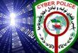 شهروندان مراقب سرقت اطلاعات بانکی در سایتهای شرط بندی باشند