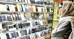 فرمان دوباره برای تولید گوشی ملی