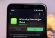 واتس اپ به زودی نسخه وب «مسنجر روم» را فعال کرد