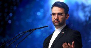 گزارش عملکرد سهم ماهه در گفنگو با وزیر ارتباطات