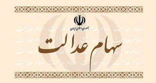 با مهیا بستر دولت الکترونیک؛ ورود ۱۴ میلیون ایرانی به بازارهای مالی