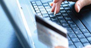 دو مرحلهای شدن عملیات انتقال وجه در اینترنت بانک