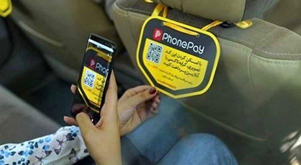 مجهز شدن ۶۷۵ تاکسی بیسیم قم به سیستم پرداخت الکترونیکی QR