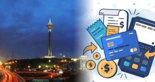 نگاهی به وضعیت شبکه پرداخت الکترونیک در پایتخت