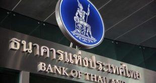 استفاده از رمزارزملی در معاملات بانک مرکزی تایلند با هنگکنگ