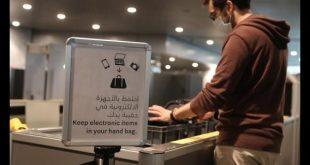 استفاده از فناوریهای نوین در فرودگاه قطر