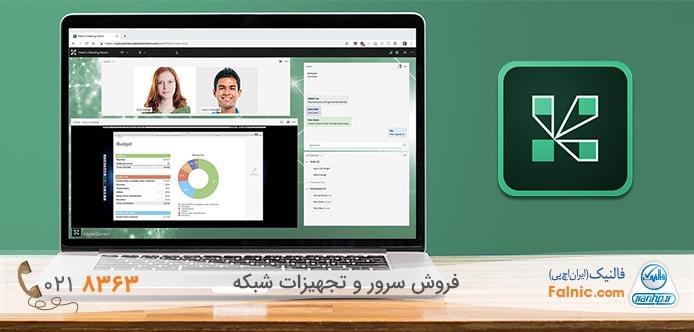 نرم افزار Adobe Connect برای کلاس مجازی و آنلاین