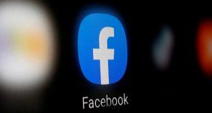 حذف ۲۲.۵ میلیون پست ممنوع در فیس بوک