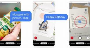 کمک گوگل به افراد کم بینا با یک برنامه نوین