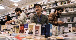 بی عدالتی در انتشار کتاب های الکترونیک بیداد میکند
