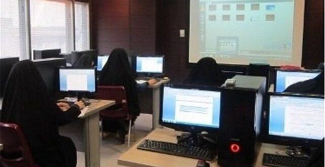 آغاز طرح رتبهبندی دانشگاهها در حوزه آموزش الکترونیک