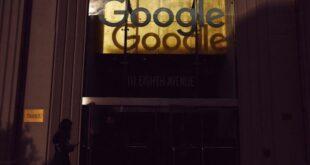 آیا این بار گوگل طعمه انتخاباتی ترامپ شده است