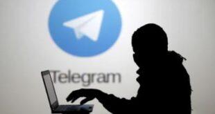 کلاهبرداری به سبک ارز دیجیتال در کانال تلگرام