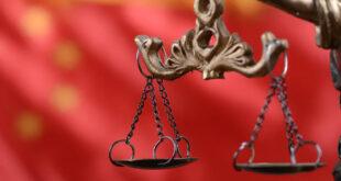 یوان دیجیتال رسمی میشود، عرضه ارز دیجیتال ممنوع