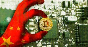 ۸.۸ میلیون یوان دیجیتال خرج شد