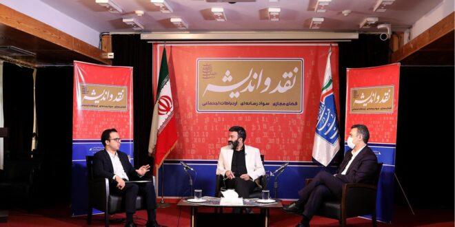 ایرانیها در سیاسی و امنیتی کردن فناوری در جهان رتبه اول را دارند