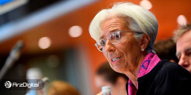 رئیس بانک مرکزی اروپا یوروی دیجیتال ۲ الی ۴ سال دیگر عرضه خواهد شد