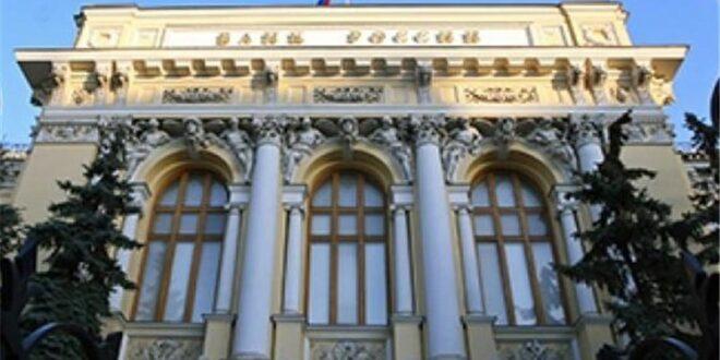 راه اندازی آزمایشی ارز دیجیتال روسیه در شبه جزیره کریمه