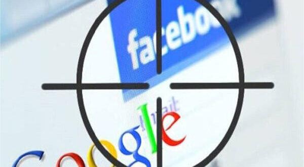 وضع قوانین جدید برای کنترل گوگل و فیس بوک در انگلیس