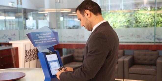 ایجاد زیرساخت شعب دیجیتال توسعه خدمات غیرحضوری بانکها