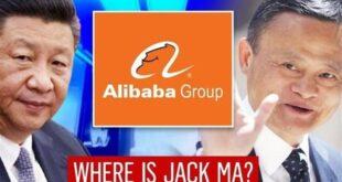 جزئیات ناپدید شدن بنیانگذار میلیاردی علی بابا غول تجارت الکترونیک چین