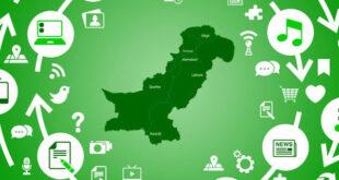 پاکستان سیستم پرداخت دیجیتال دولتی راه اندازی میکند