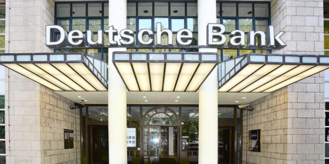 بانک معروف دویچه (Deutsche Bank) به عرصه تصدی ارزهای دیجیتال وارد میشود