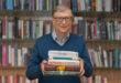 جدیدترین فهرست کتاب های پیشنهادی بیل گیتس