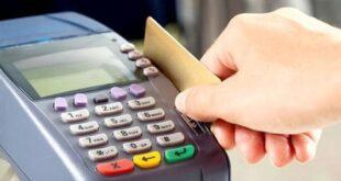نشست رفع نواقص کارمزد خدمات بانکداری الکترونیک