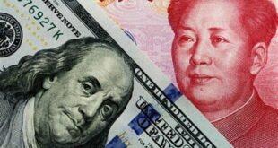 آمریکا یوان دیجیتال چین را یک تهدید احتمالی برای دلار میداند