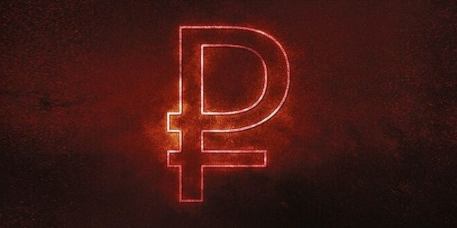 روبل دیجیتال به بازار میآید ارز روسها وارد بازار بین المللی میشود؟