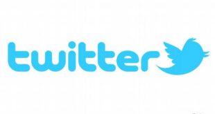 توییتر بهدنبال افزودن قابلیت پرداخت پول به دیگر کاربران این پلتفرم