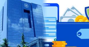 نگاهی به آمار شبکه بانکی و پرداخت الکترونیک؛ گذار موفق شبکه بانکی به قرن جدید