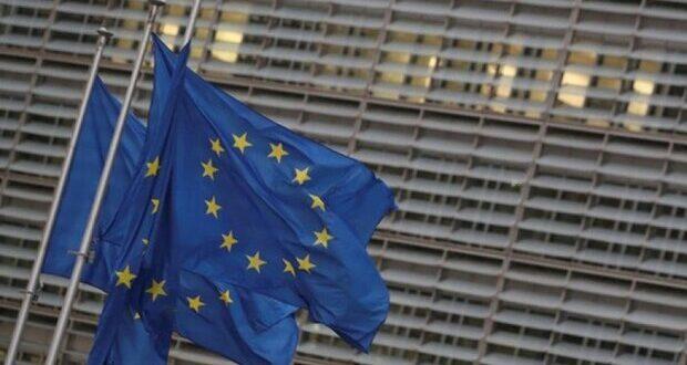 اتحادیه اروپا کیف پول دیجیتال عرضه می کند