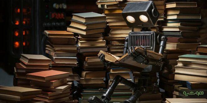 ۹ کتاب هوش مصنوعی که علاقهمندان و سرمایهگذاران باید بخوانند