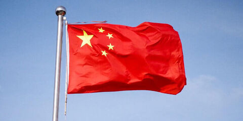 دسترسی مسافران در چین به یوآن دیجیتال