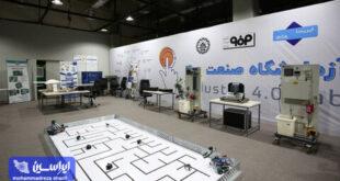 راهاندازی آزمایشگاه دیجیتال فولاد مبارکه همتراز روندهای جهانی