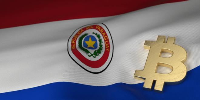 پاراگوئه هم برای پذیرش بیت کوین بهعنوان پول آماده میشود