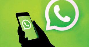افشاگری واتساپ درباره جاسوس افزار پگاسوس