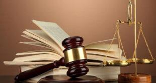 سامانه ثنا چیست؟ آموزش استفاده از سامانه ثبتنام الکترونیک قوه قضاییه