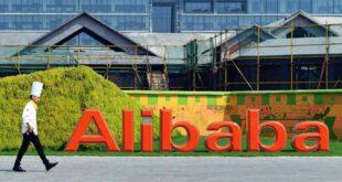 علی بابا بازار توکنهای NFT خود را راهاندازی میکند