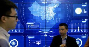 وزارت صنعت چین اعلام کرد؛ کمپین ۶ ماهه چین برای پاکسازی اپ ها