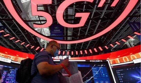 رشد چشمگیر اقتصاد دیجیتالی چین در نیمه اول ۲۰۲۱