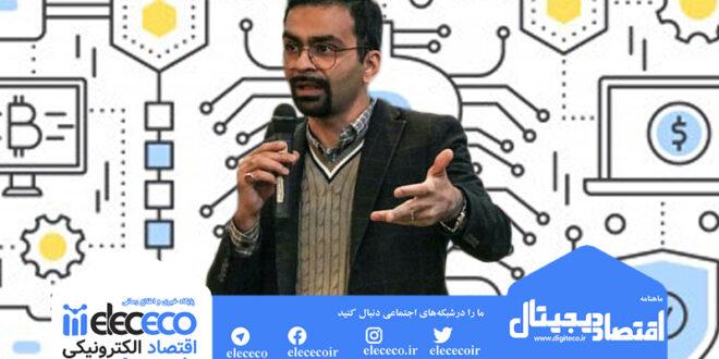 امارات در فناوری بلاکچین به شدت سرمایهگذاری کرده است؛ رمزارزها مرزهای جغرافیایی را در مینوردند