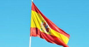 دستورالعمل بانک مرکزی اسپانیا برای مبارزه با پولشویی در حوزه ارزهای دیجیتال